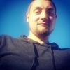 Дмитрий, 27, г.Ватутино
