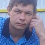 Олег 32 Ростов-на-Дону