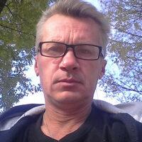 Эдуард, 45 лет, Телец, Москва