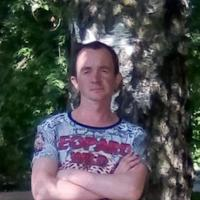 Анатолий, 30 лет, Скорпион, Котельнич