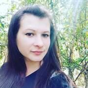 Natalija 30 Тернополь