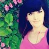 MARIANA, 23, г.Люблин