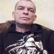 Ваня 44 Киев