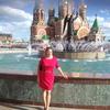 Елена, 43, г.Йошкар-Ола