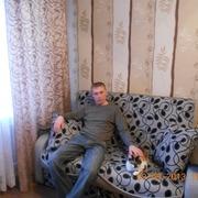 Dima 44 Челябинск