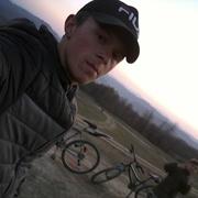 Іван Футько 21 Тячев