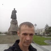 Алексей 44 Нерюнгри
