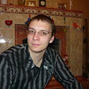 Познакомиться с парнем из батайск