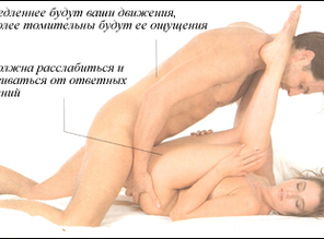 v-sekse-emu-otveli-zhenskuyu-rol