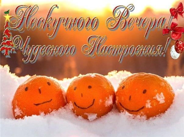 http://f4.mylove.ru/3mTcBCgfWd.jpg