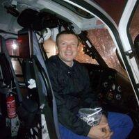 Олег, 40 лет, Телец, Уфа