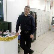 Дмитрий 39 Нерюнгри