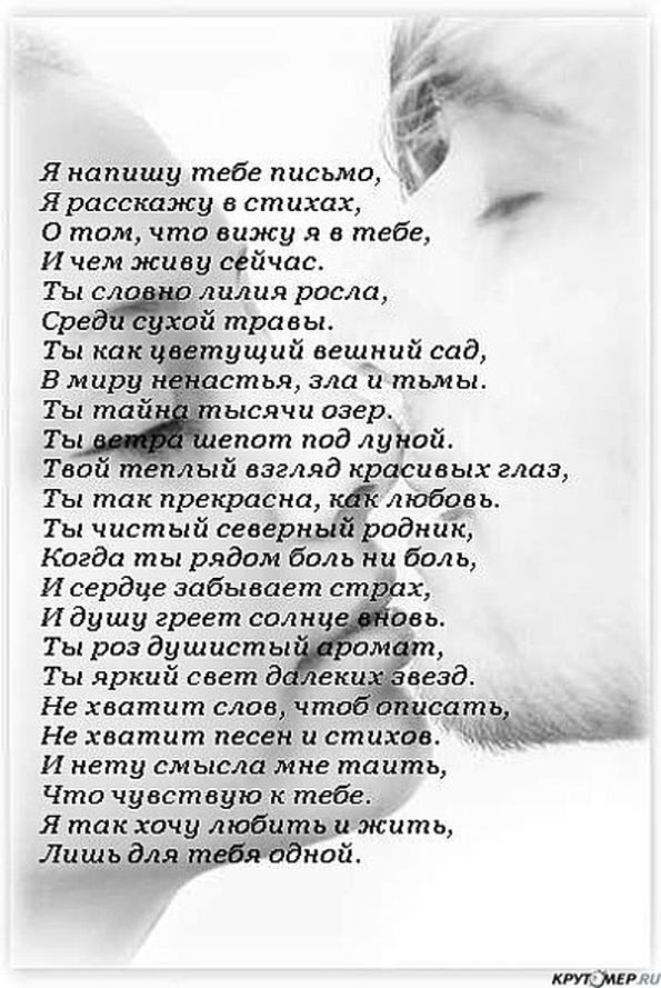 Стих ты скромный
