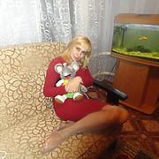 Знакомства С Женщиной Г Астрахань