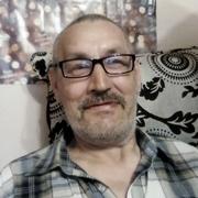 Игорь Белкин 54 Ханты-Мансийск