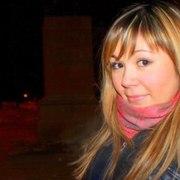 Алина, 25