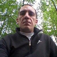 Андрей, 47 лет, Рыбы, Ожерелье