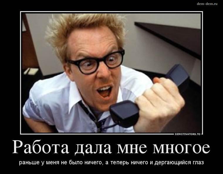 http://f4.mylove.ru/7fnxf13OdZ.jpg