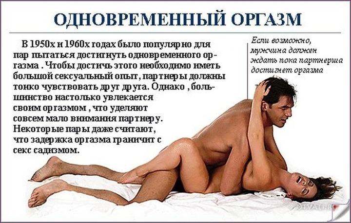 Картинки секс рыссказы позы