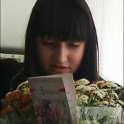 Олька, 25