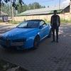 Дмитрий, 31, г.Васильево