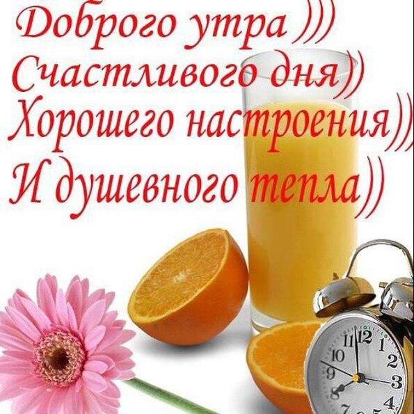 http://f4.mylove.ru/9_1bs5Ml3hx4iT3GO.jpg