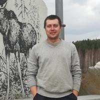 Павел, 31 год, Дева, Невьянск