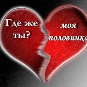 Руслан Сулейманова 31 Москва
