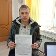 Денис 30 Челябинск