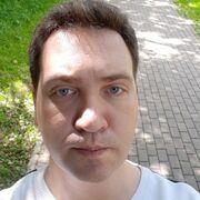 Урод 38 Москва