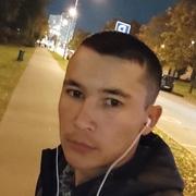 Хусан 32 Москва
