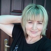 Наталия, 46 лет, Водолей, Княгинино