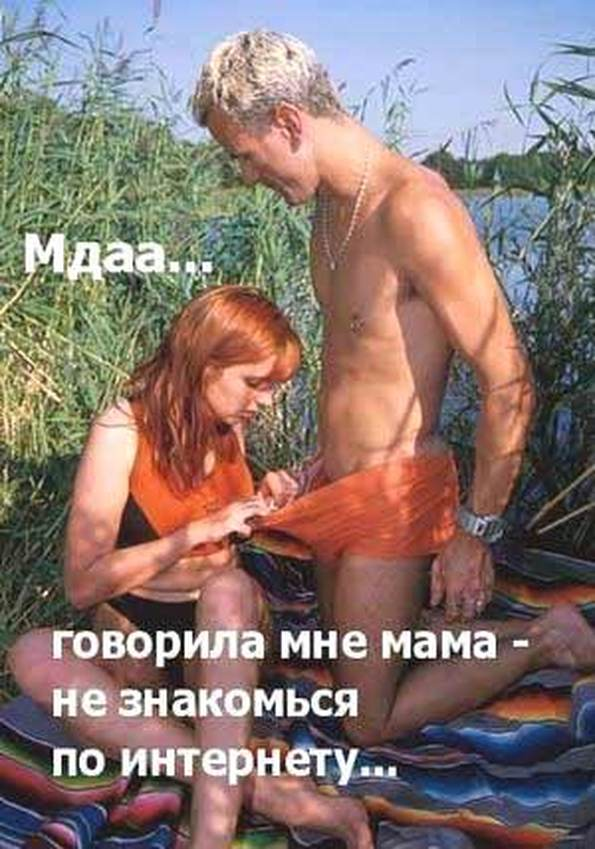 baba-razdvinula-zhopu-foto