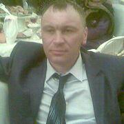 Александр 44 Москва
