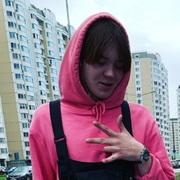 Александр Денисов 18 Москва