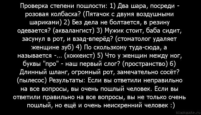 foto-goloy-v-yubke