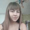 Ната, 19, г.Гайсин