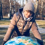Александра 52 Москва