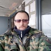 Марьян 38 Москва