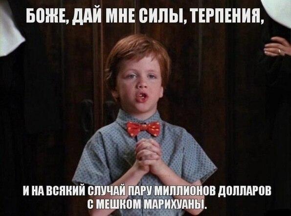 """""""Каждый эстонец хотя бы раз в день смотрит новости из Украины"""", - глава МИД Эстонии Пентус-Розиманус - Цензор.НЕТ 6387"""