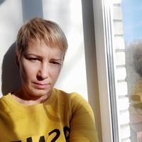 Лола, 49 лет, Весы, Томск