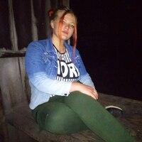 Елизавета, 16 лет, Телец, Ромны