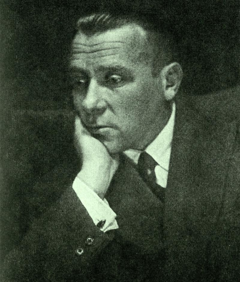 Подражание Булгакову