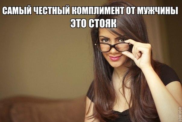 devchonki-klassnoy-siski-amdm