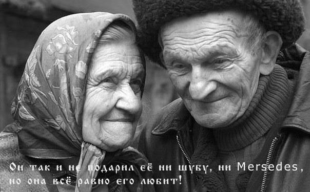 pozhilaya-russkaya-i-molodoy-foto