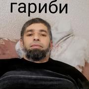 раб 41 Москва