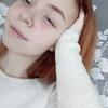 Арианна, 18, г.Пермь