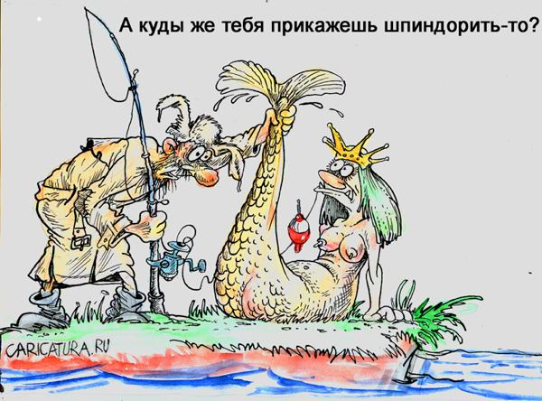 анекдоты про рыбака и русалку
