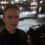 знакомства белгород валуйки губкин