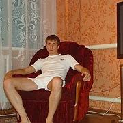 г. ставрополя гей знакомства